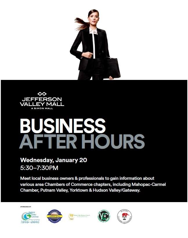 after hours mixer